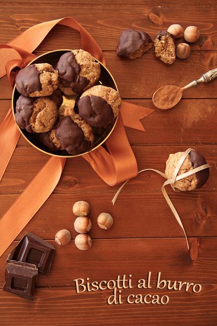 Biscotti al burro di cacao, nocciole e cioccolato